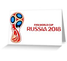 Russia 2018, Fifa World Cup logo (D, horizontal red write) Greeting Card