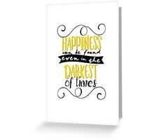 Quote from HP Greeting Card