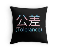 Tolerance(of being trans) Throw Pillow