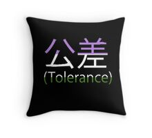Tolerance(of being GQ) Throw Pillow