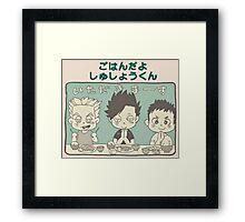 Chibi 5 Haikyuu!! Anime Framed Print