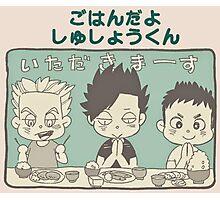 Chibi 5 Haikyuu!! Anime Photographic Print