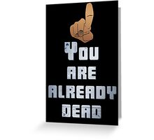 Quotes and quips - you are already dead Greeting Card