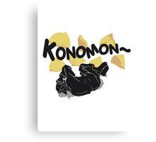 Quotes and quips - konomon Canvas Print