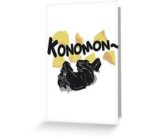 Quotes and quips - konomon Greeting Card