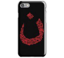 arabic iPhone Case/Skin