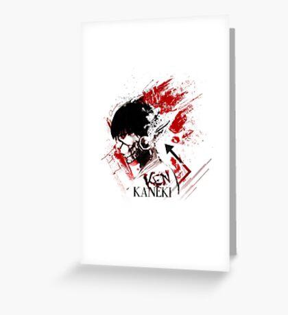 Kaneki Ken Tokyo Ghoul Greeting Card