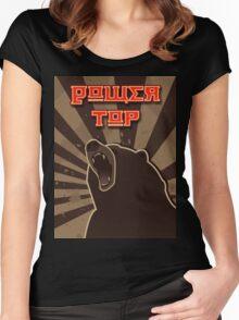 Power Top Bear Women's Fitted Scoop T-Shirt