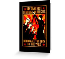 Marxist Greeting Card