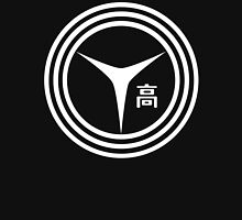 Shin Megami Tensei Unisex T-Shirt