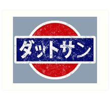Datsun - retro, Japanese Art Print