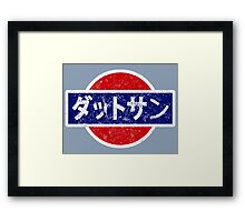 Datsun - retro, Japanese Framed Print