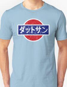 Datsun - retro, Japanese Unisex T-Shirt