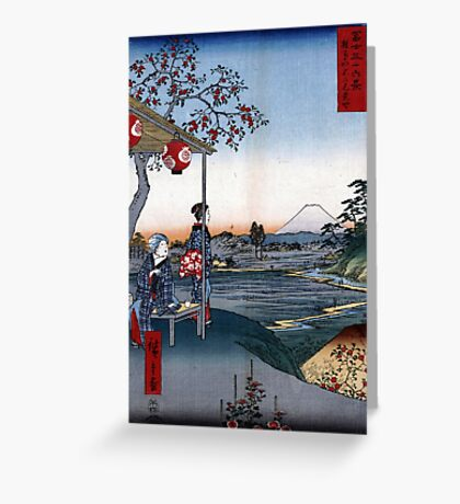 Utagawa Hiroshige The Teahouse with the View of Mt. Fuji Greeting Card