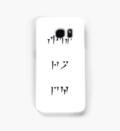 Fus Ro Dah Samsung Galaxy Case/Skin