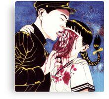 Suehiro Maruo - Eyeball Canvas Print