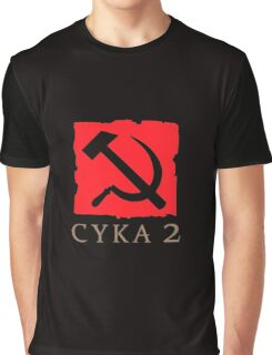 Dota Cyka 2 Graphic T-Shirt