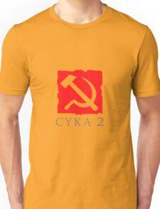Dota Cyka 2 Unisex T-Shirt