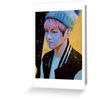 Tae Greeting Card