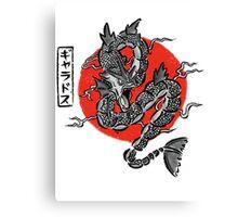 Gyarados Japan Brush Stroke Canvas Print