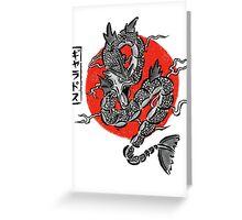 Gyarados Japan Brush Stroke Greeting Card