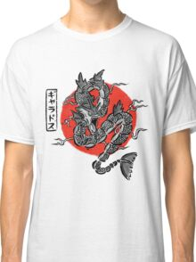 Gyarados Japan Brush Stroke Classic T-Shirt