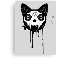 .: D-Hiss-figured And Loving It :. Canvas Print