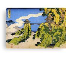 'Temple Bridge' by Katsushika Hokusai (Reproduction) Canvas Print