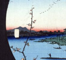 Hiroshige View From Massaki of Suijin Shrine, Uchigawa Inlet, and Sekiya Sticker