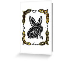 Celtic Wolf Greeting Card