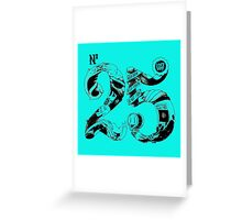 Typography : 25 Years Still Going  Greeting Card