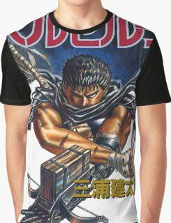 Berserk Volume 1 Graphic T-Shirt