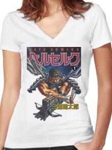 Berserk Volume 1 Women's Fitted V-Neck T-Shirt