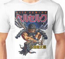 Berserk Volume 1 Unisex T-Shirt