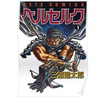 Berserk Volume 1 Poster