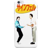 Seinfeld  iPhone Case/Skin