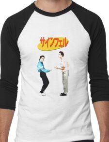 Seinfeld  Men's Baseball ¾ T-Shirt