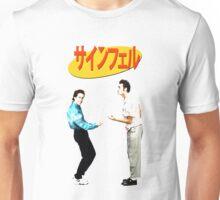 Seinfeld  Unisex T-Shirt