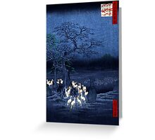 Hiroshige New Year's Eve Foxfires at the Changing Tree, Oji Greeting Card