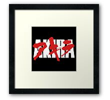Akira v2 Framed Print