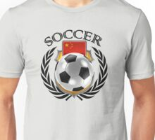 China Soccer 2016 Fan Gear Unisex T-Shirt