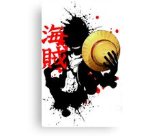 One Piece - Luffy (Pirate Kanji) Canvas Print