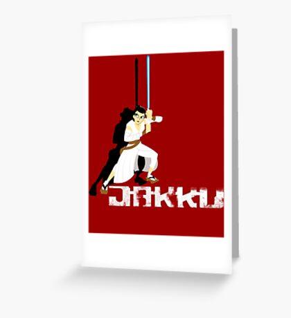 Samurai Jakku Greeting Card