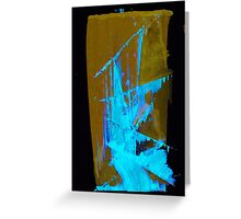 WDVMM - 0226 - Water Wall Greeting Card