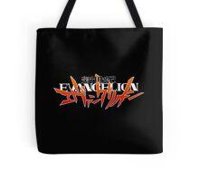 Neon Genesis Evangelion - Anime Logo Tote Bag