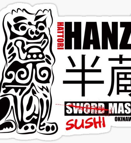 Kill Bill Hattori Hanzō Sword Master Sticker