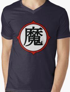 Dragon Ball - Piccolo Daimaō Dōgi Mens V-Neck T-Shirt