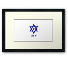 Flag of the Kingdom of Heaven Framed Print
