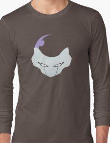 Frieza Long Sleeve T-Shirt