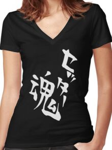 Kageyama's Setter Soul Shirt Design Women's Fitted V-Neck T-Shirt